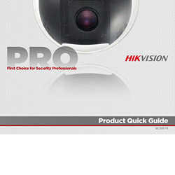 HIKVISION - Product Catalogue